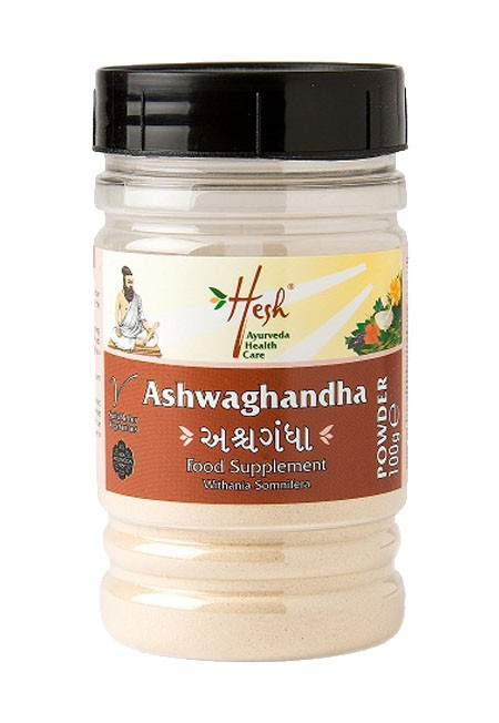 Ashwaghandha Powder | Withania Somnifera