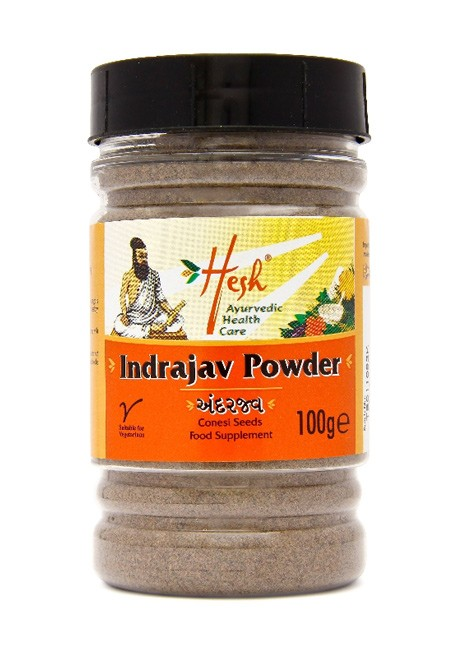 Indrajav Powder